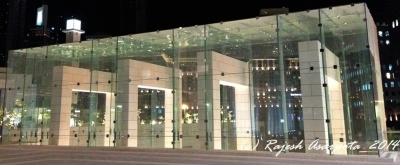 Glass. DIFC, Dubai